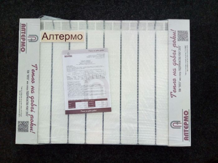 Биметаллический радиатор Алтермо 500*80 (Полтава) - фото