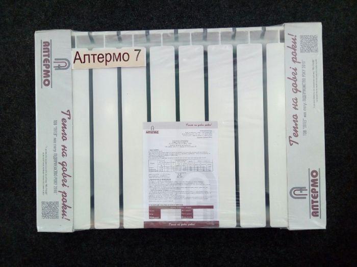 Продам биметаллический радиатор Алтермо-7  500*96 (Полтава) - фото