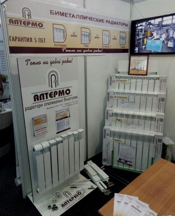 Радиаторы биметаллические  Алтермо (Полтава) - фото