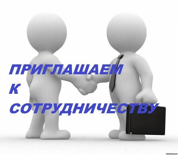 Шукаємо партнерів для продажу лікарських препаратів - фото