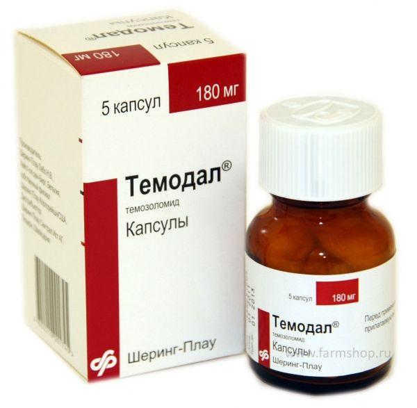 Залишайте заявку на Temodal темодал - фото