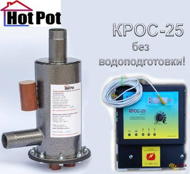 Отопление и сантехника Киев - фото