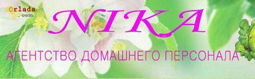 Повар в семью, 7/7 діб - фото