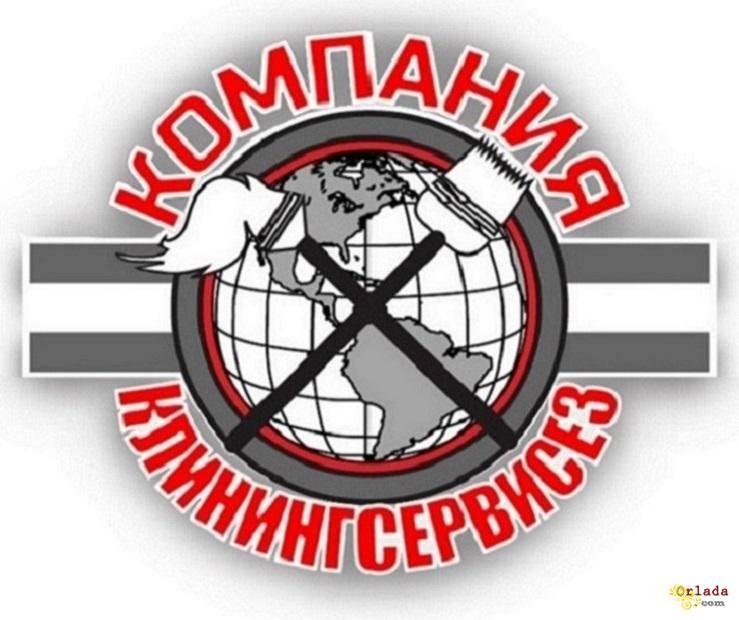 Услуги клининга помещения Петропавловская Борщаговка - фото