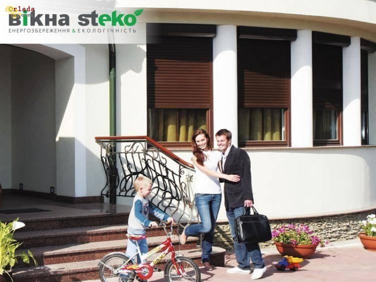 Защитные роллеты Steko для окон и дверей. Херсон - фото