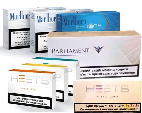 """Продам оптом стики"""" IQOS-HEETS, Parliament blue - фото"""