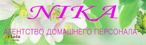 Повар в семью, 2/2 діб - фото