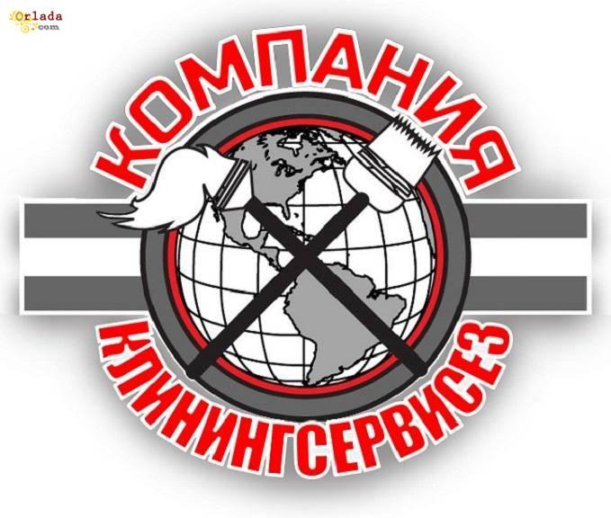 Клининговая уборка после арендаторов от КлинингСервисез, Киев - фото