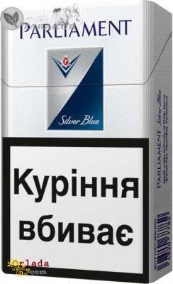 """Продам оптом сигареты """"Parlament"""" - фото"""
