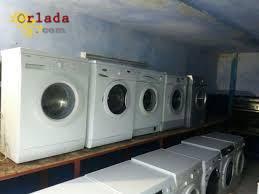Скупка стиральных машин - фото
