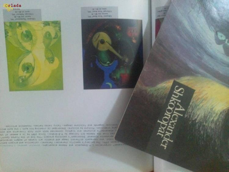 Продам коллекцию картин известного одесского художника Шкуропат. А.И - фото