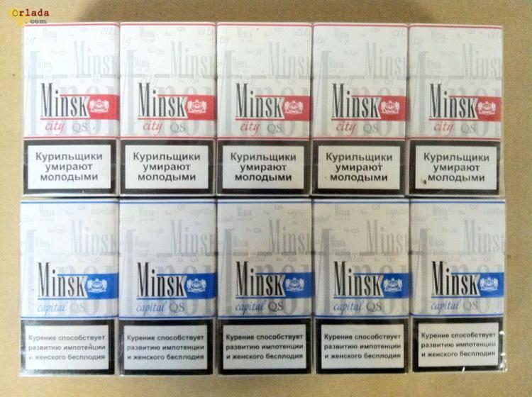 Продам оптом сигареты Минск super slims, capital, city. - фото