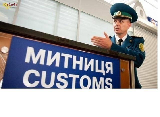 Услуги таможенного брокера Киев и область.Надежно,недорого, в срок. - фото