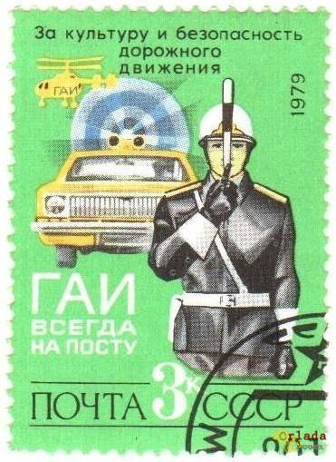 Альбом марок из СССР. - фото