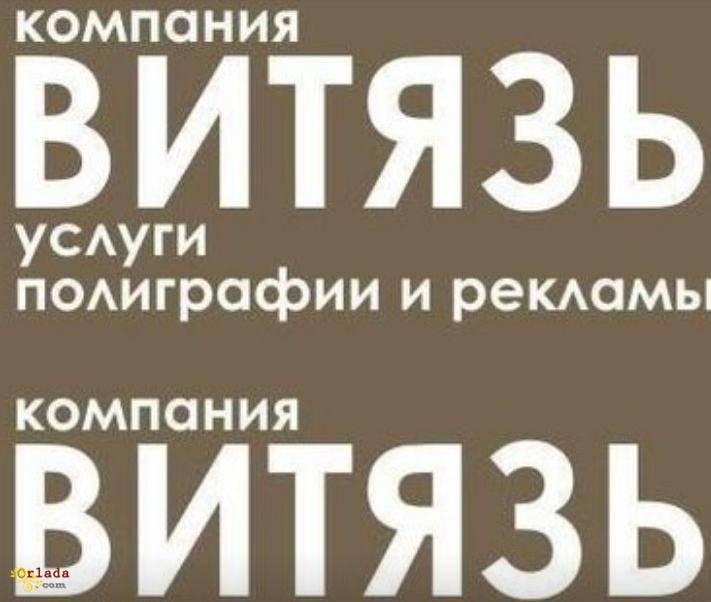 Послуги поліграфії в Україні - фото