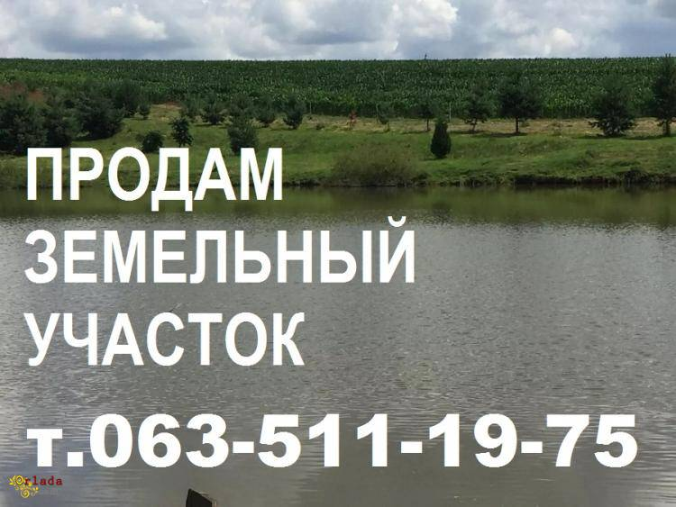 Продам земельный участок 5 га. Озера + Земля + Источники (У Трассы Стрый - Чоп). Продажа - фото