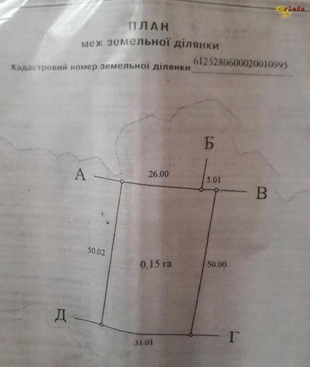 Земельный участок в Байківцях - фото