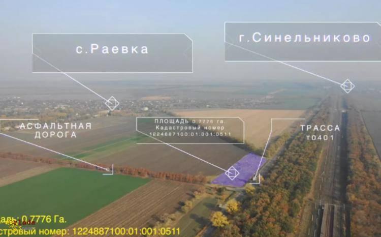 Ділянка під АЗС на трасі Т0401 Синельникове - фото