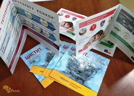 Буклеты. Евробуклеты. Печать буклетов в Киеве. - фото