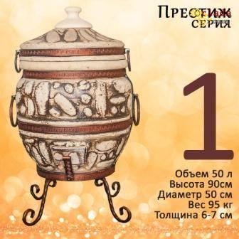 Тандыр - печь (В продаже более 30 видов тандыров на 45, 50, 55, 60, 65, 70, 75, 80 и 85 ли - фото