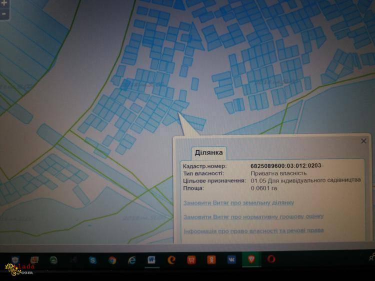 Продам 2 смежные дачные участки в Хмельницком - фото