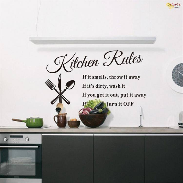 Kitchen Rules Wall Decal For Sale - фото