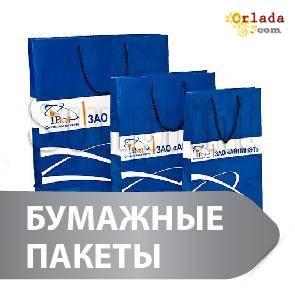 Подарочные бумажные пакеты. Пакеты под бутылку. Заказать в Киеве. - фото