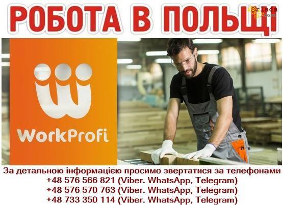 Работники на мебельную фабрику без опыта работы. - фото