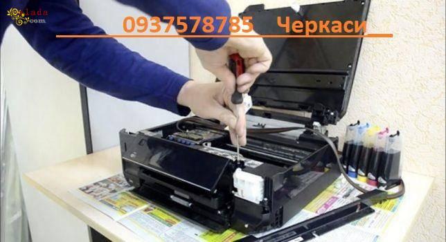 Ремонт лазерних принтерів та заправка лазерних картриджів - фото