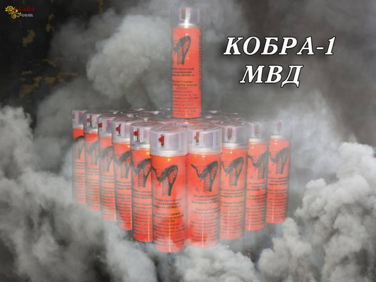ГАЗОВЫЙ БАЛЛОНЧИК КОБРА-1Н. ОБЪЁМ 100 МЛ. ЕСТЬ В НАЛИЧИИ. - фото