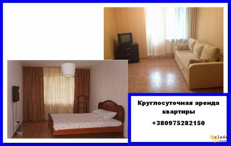 Снять квартиру в Киеве. Посуточная аренда двухкомнатной квартиры - фото