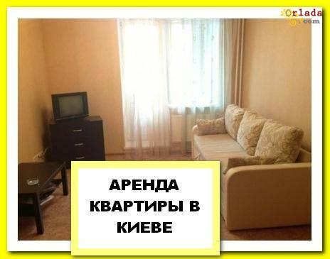 Аренда без посредников. Сдам посуточно двухкомнатную квартиру в Киеве - фото