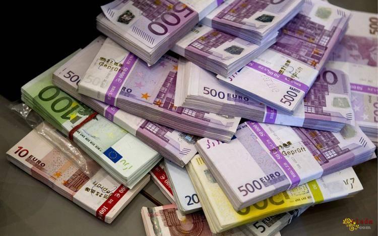 пропозиція грошового кредитування - фото