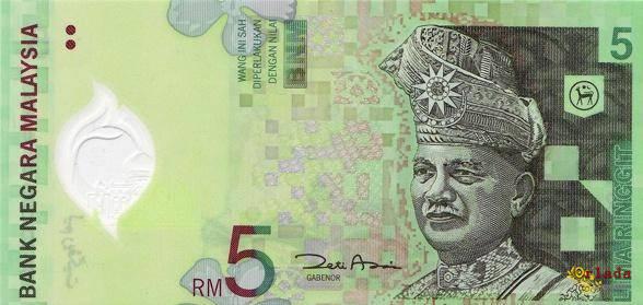 Гонконгские доллары. Дирхамы ОАЭ. Сингапурские доллары - фото