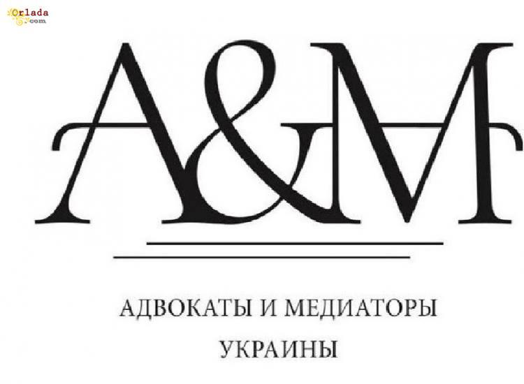 Адвокат по уголовным преступлениям Харьков - фото