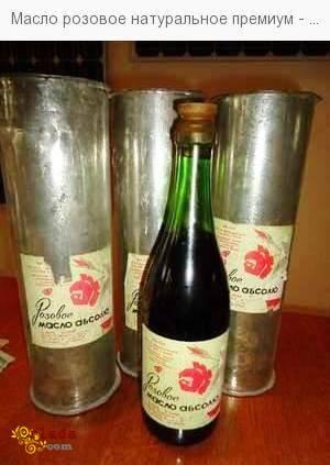 масло розовое марки «Абсалю» высококонцентрированное - фото