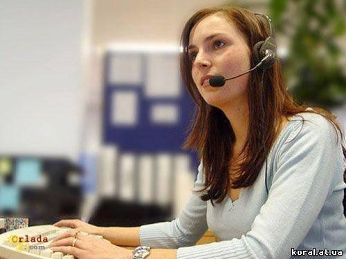 Оператор на телефоне - удаленная работа - фото