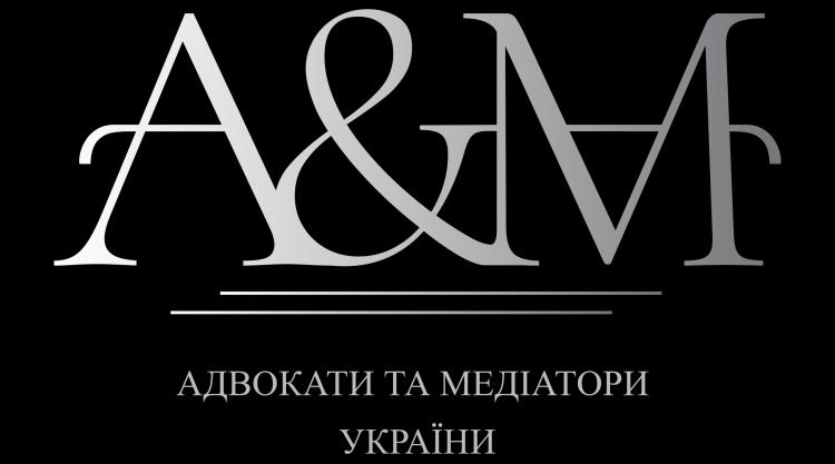 Медиация, переговоры в трудовых спорах, юрист Харьков - фото
