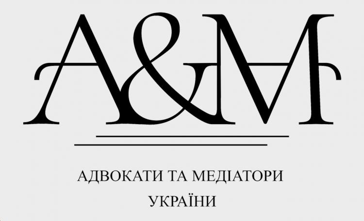 Юридичні послуги, юрист Харків - фото