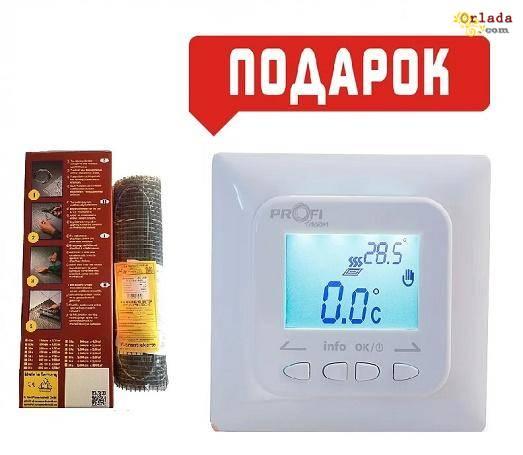 Бесплатный монтаж! Теплый пол нагревательный кабель мат пленка антиобледенение - фото
