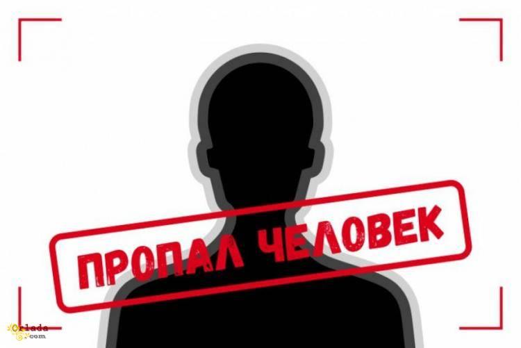 приватний детектив Львів - фото
