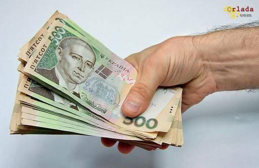 Срочная продажа недвижимости. Выкуп жилой недвижимости за 1 день в Киеве. - фото