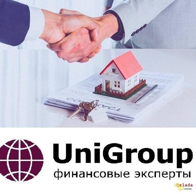 Срочная продажа недвижимости в Киеве. Выкуп недвижимости в Киеве . - фото
