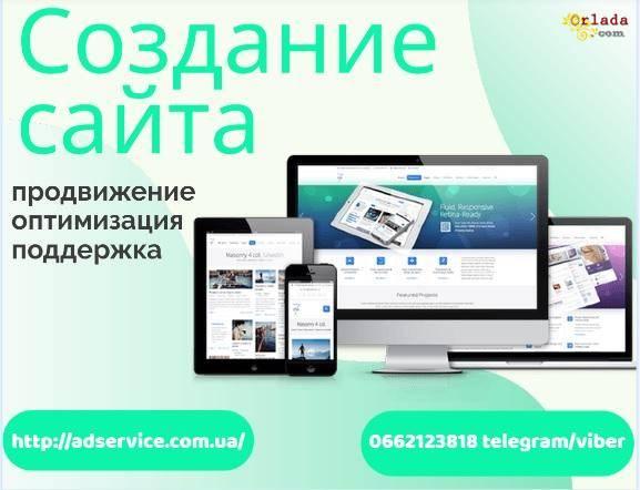 Движок для создания сайтов визиток управляющая компания сеймская официальный сайт