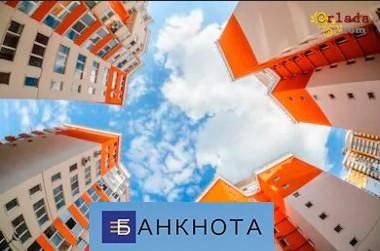 Кредит під заставу квартири Київ. - фото