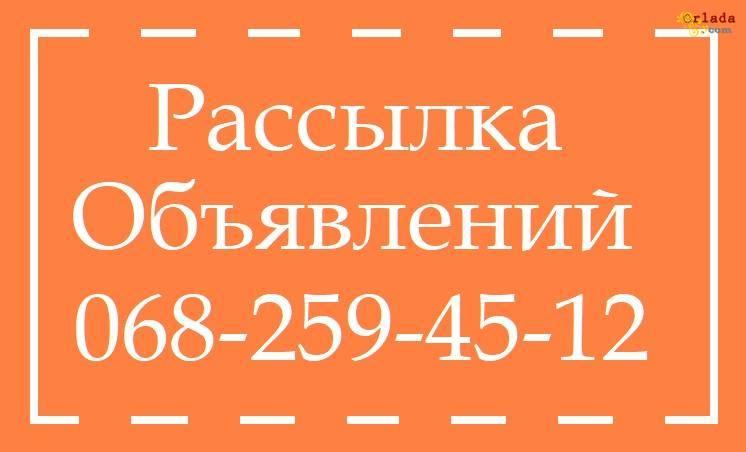 БЫСТРОЕ размещение ОБЪЯВЛЕНИЙ на досках. Nadoskah Online - фото