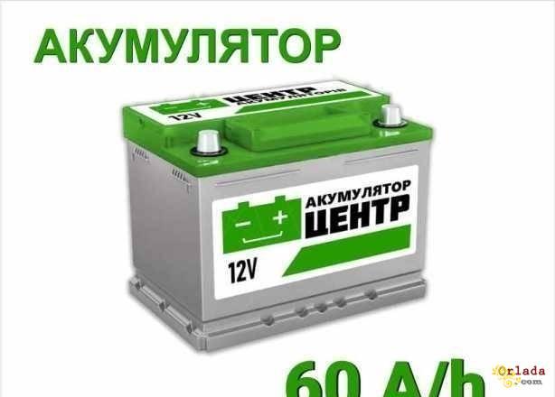 Акумулятори для авто. 60A/h. 30+ брендів. Гарантія! Безкоштовна - фото