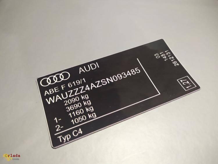 Оперативно восстановим наклейку, табличку, Вин металл с вашими данными - фото