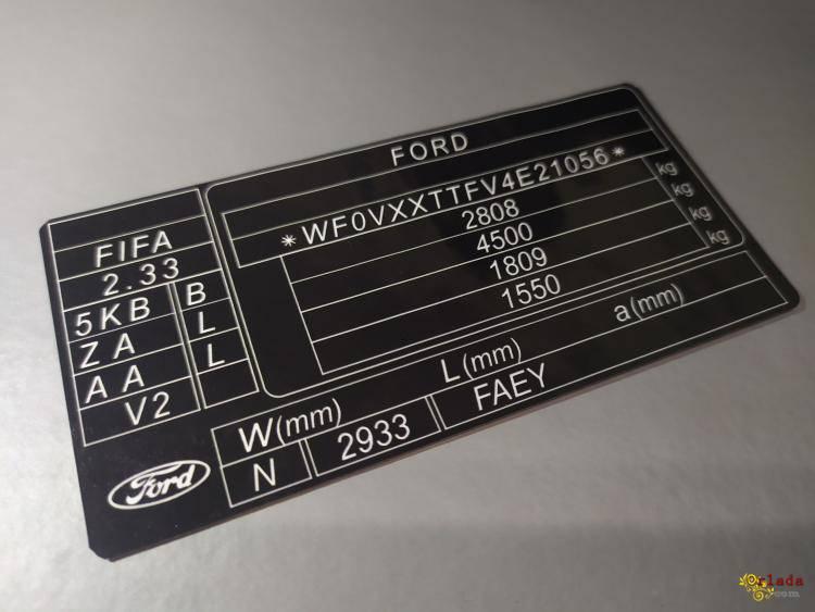 Vin наклейка, табличка, железо для любого авто/мото - фото