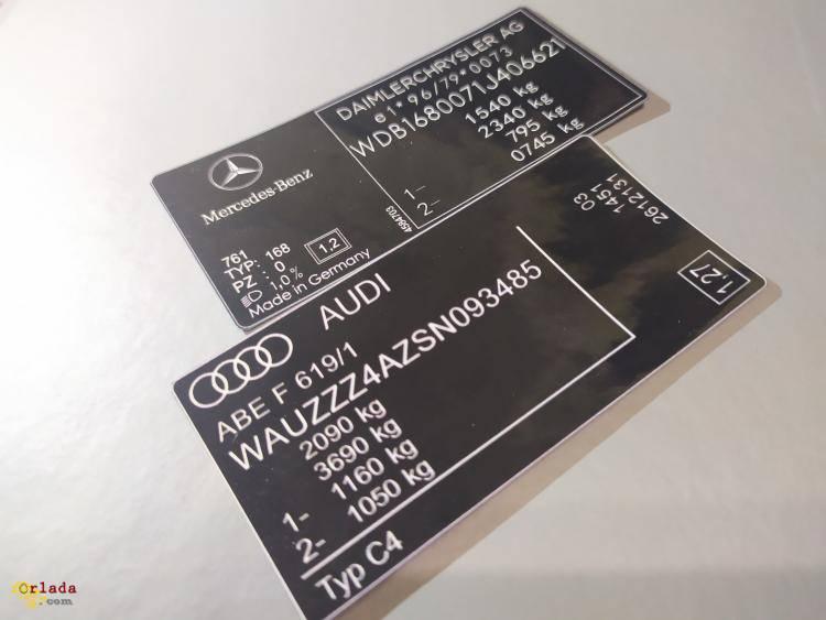 Большой асортимент дублирующих табличек, наклеек на авто - фото